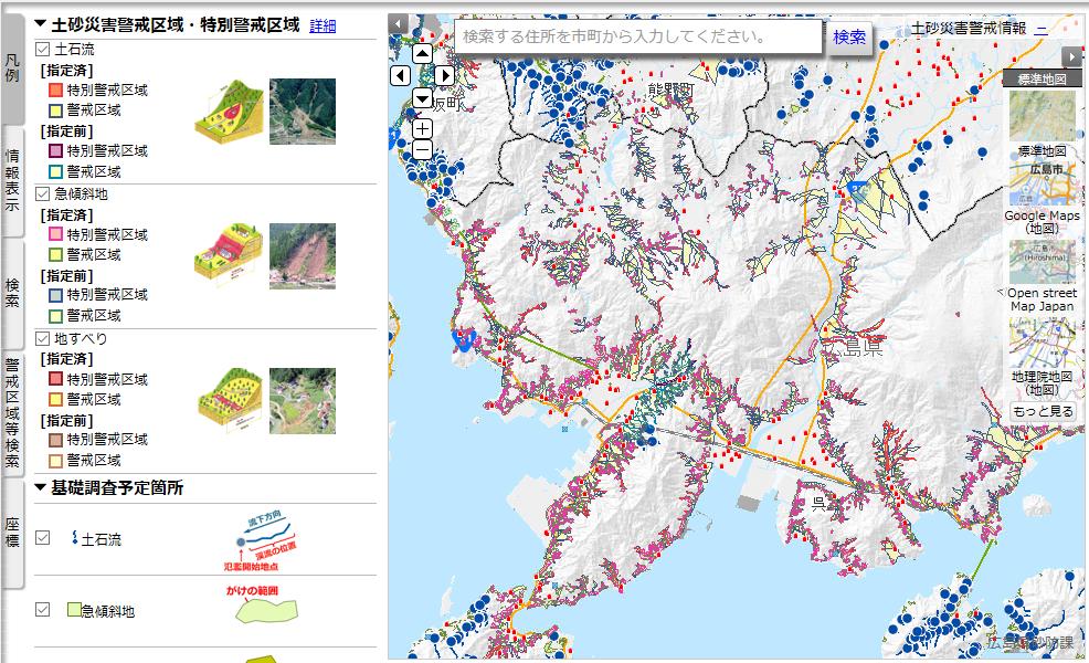 関連資料 福岡県県土整備部砂防課